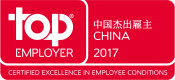Top Employer in China